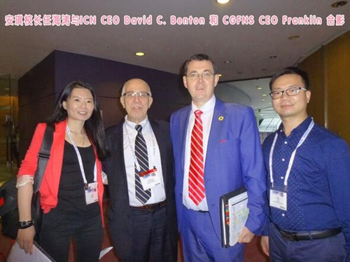 安琪校长任海涛与ICN CEO David C. Benton 和 CGFNS CEO Franklin 合影